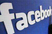 Facebook Server down