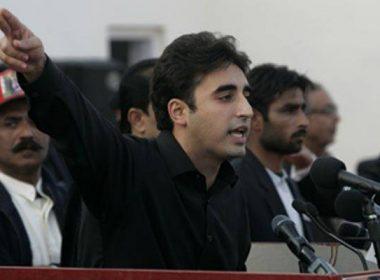 bilawal bhutto zardari 650x400 71462903178