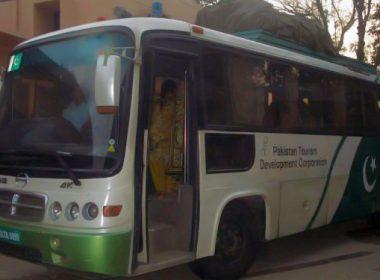 ptdc bus to naran1