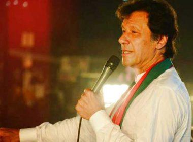 PTI Chairman