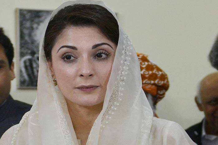 Maryam Nawaz 2