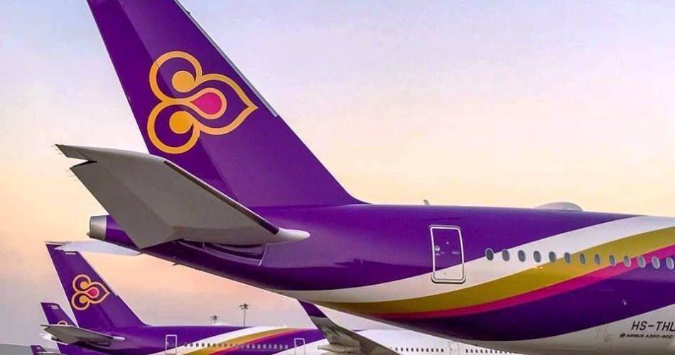Thai Airways 1