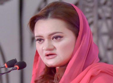 Maryam Aurangzeb