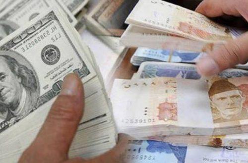 RS Dollar