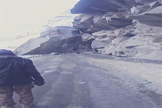 Gilgit Skardu Road