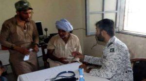 Pakistan Navy Medical Camp