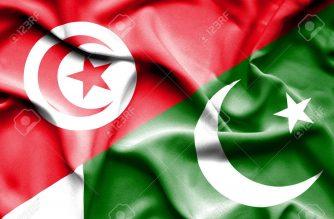 Tunisia 1