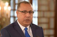 Tunisia minister