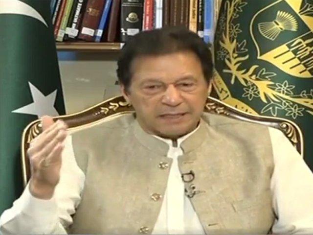 Imran Khan Nawaz