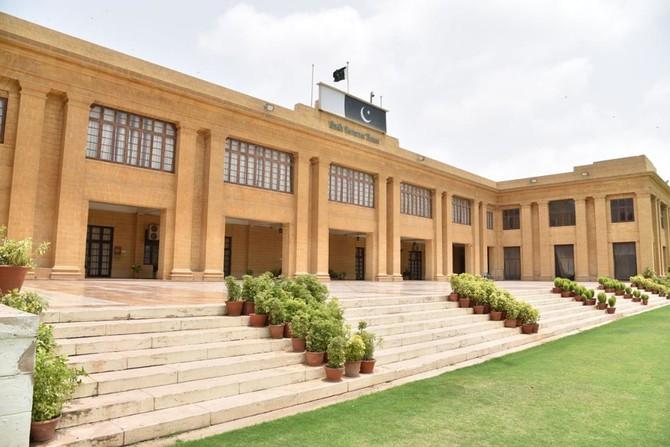 Governer House Sindh