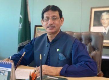Syed Amin ul Haque