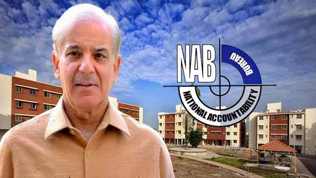 Shehbaz Sharif NAB