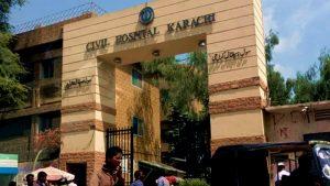 civil hospital Karachi