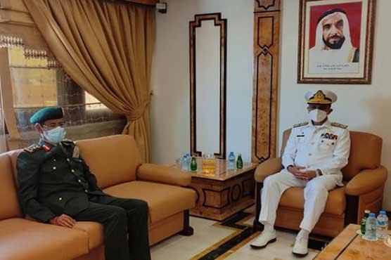 Naval Chief UAE