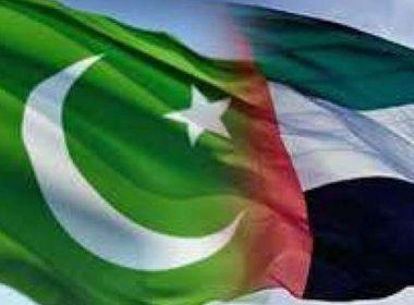 Pak UAE