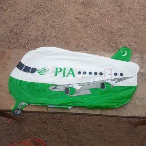 Pia Balloon