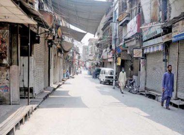 smart lock down Punjab