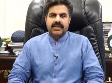 nasir hussain shah