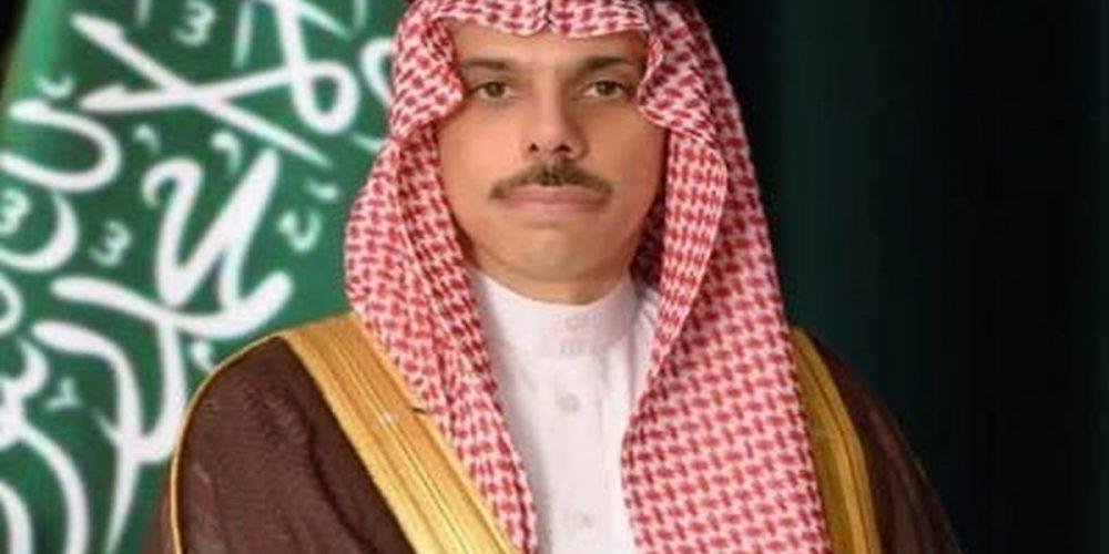 Saudi FM